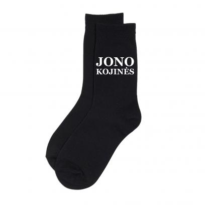 """Kojinės """"JONO kojinės"""""""