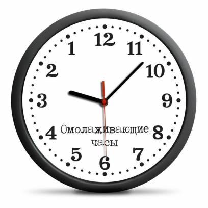 Atjauninantis laikrodis (RU)