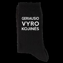 """Kojinės """"Geriausio vyro kojinės"""""""