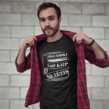"""Marškinėliai """"Niekas taip nemoka kaip šis tėtis"""""""