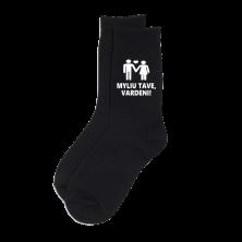 """Vardinės kojinės """"Myliu tave..."""""""